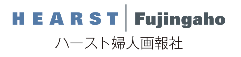 logo-04-hearst_fujingaho